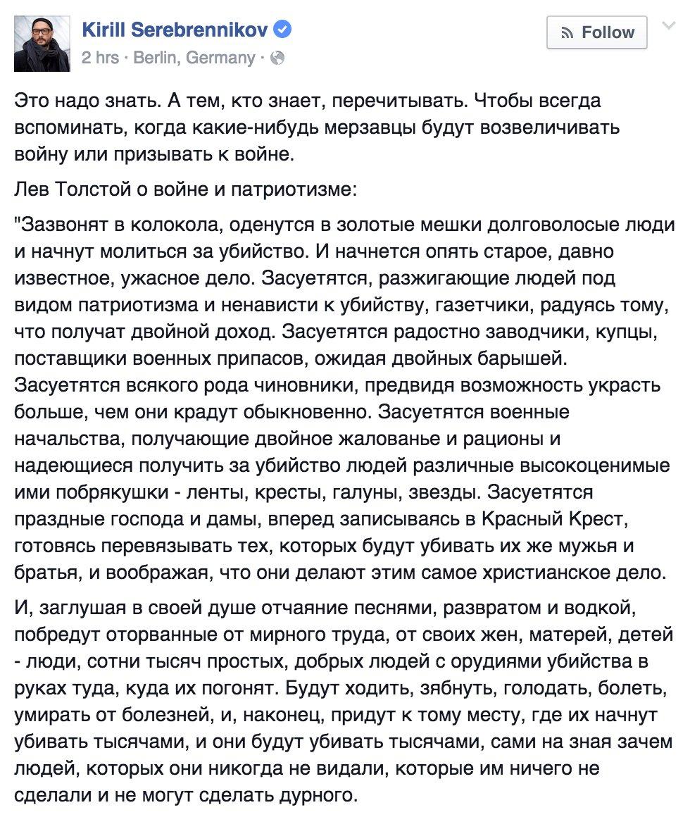 На конференции ЮНЕСКО, посвященной Всемирному дню свободы прессы, заявили о репрессиях в отношении крымских журналистов - Цензор.НЕТ 712
