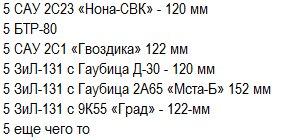 ChckgD_XEAA9Idh.jpg
