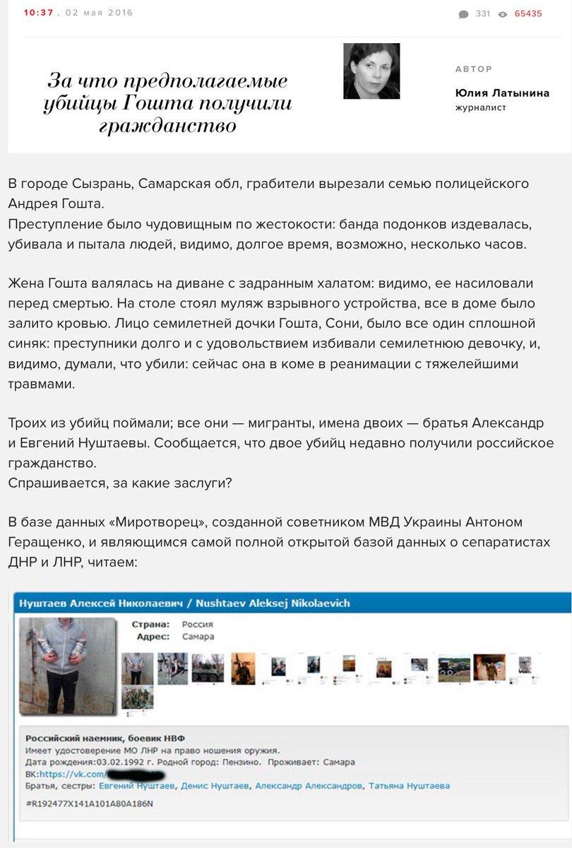 """""""Будуть проблеми у вас серйозні"""", - організаторам фестивалю в Москві погрожували через фільм про війну на Донбасі - Цензор.НЕТ 9073"""