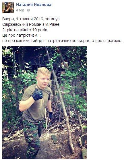 """Полиция квалифицировала нападение на журналистов """"7 канала"""" как покушение на убийство - Цензор.НЕТ 2953"""