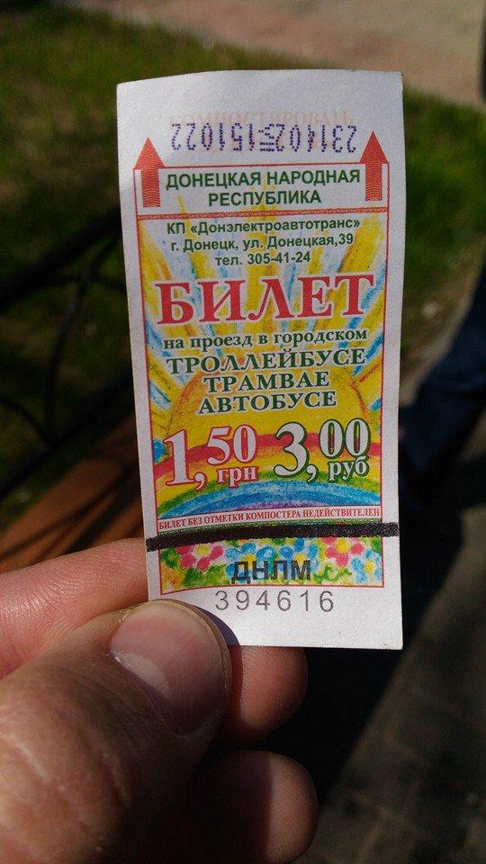 Целый ряд фигурантов дела по одесским событиям 2 мая 2014 года обменяли на украинских бойцов, - нардеп Гончаренко - Цензор.НЕТ 5607