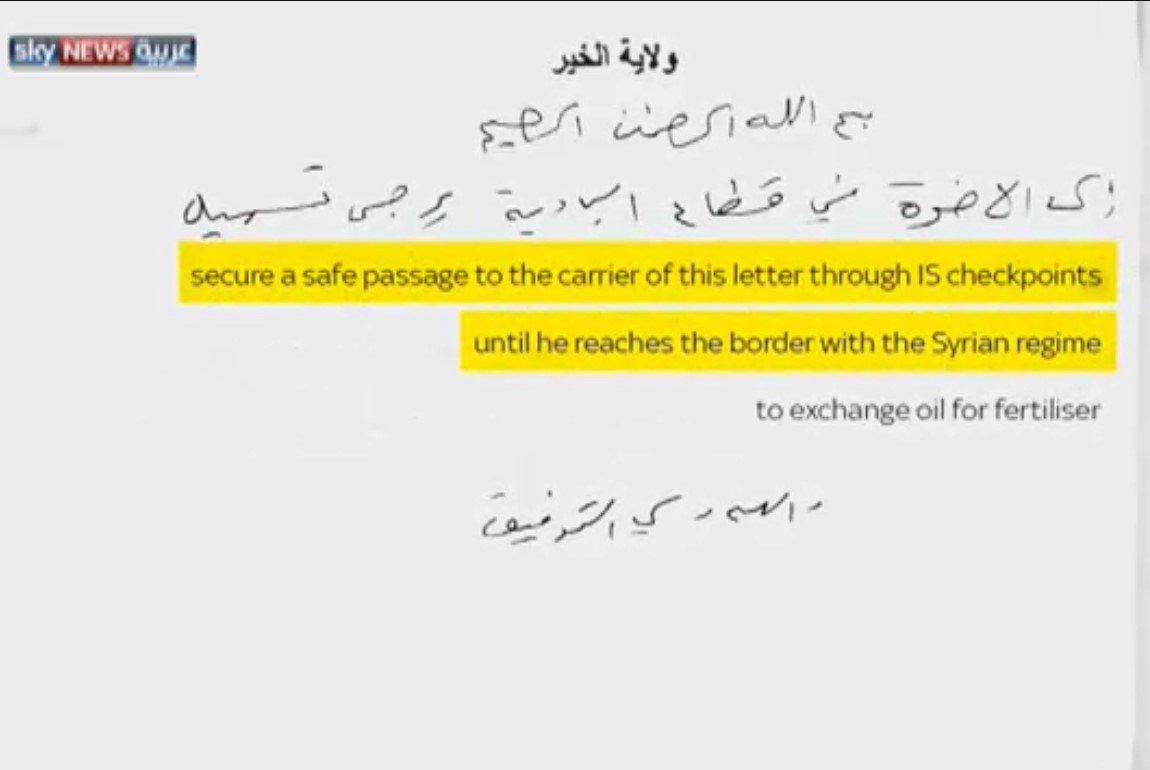Guerre Civile en Syrie ( LISEZ LE PREMIER POST ! ) - Statut spécial  - - Page 39 Che5CXrWUAADpv3
