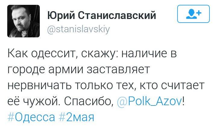 Правоохранители установили личность владельца автомобиля, из которого стреляли по журналистам в Одессе, - Нацполиция - Цензор.НЕТ 439