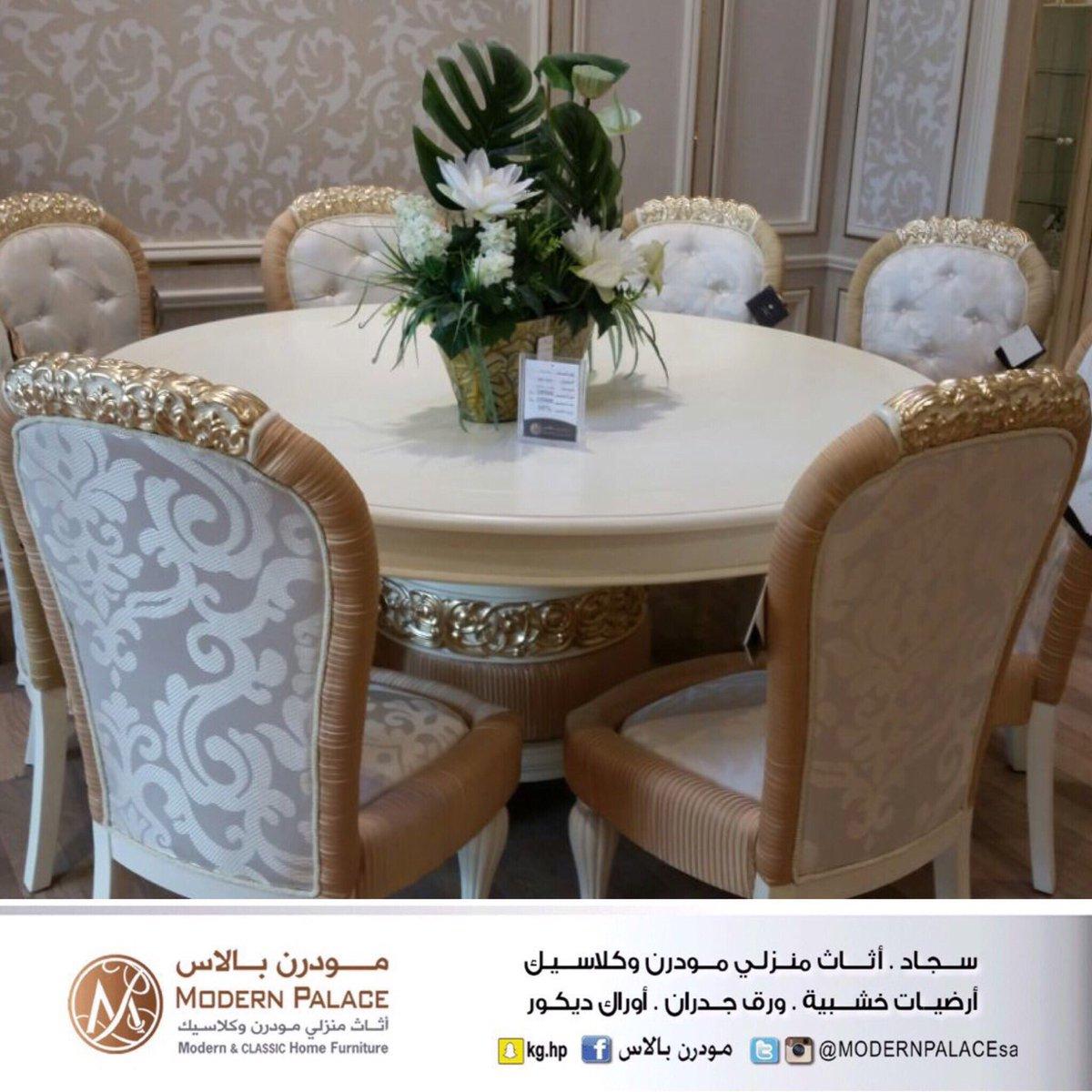 طاولة طعام مودرن from pbs.twimg.com
