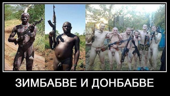 """Пять общественных организаций потребовали не допустить 2 мая представителей """"Оппоблока"""" на Куликово поле в Одессе - Цензор.НЕТ 5804"""