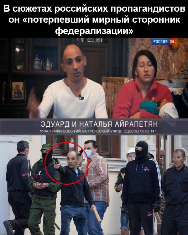 Расследование полиции и ГПУ относительно трагических событий в Одессе необходимо объединить, - Горбатюк - Цензор.НЕТ 7350