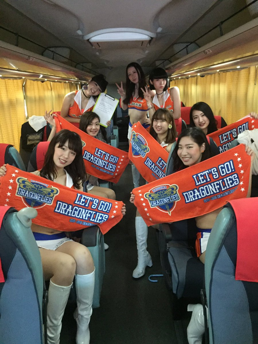 フライガールズもスタンバイ! まもなく12:23よりパレード、スタートです!#ドラゴンフライズ #フライガールズ #フラワーフェスティバル #中国JRバス