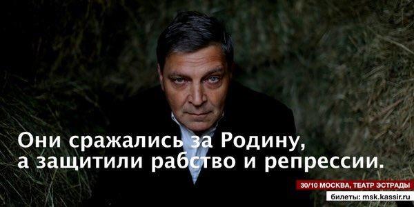 С начала суток боевики 2 раза обстреляли позиции ВСУ, - пресс-офицер Миронович - Цензор.НЕТ 3757