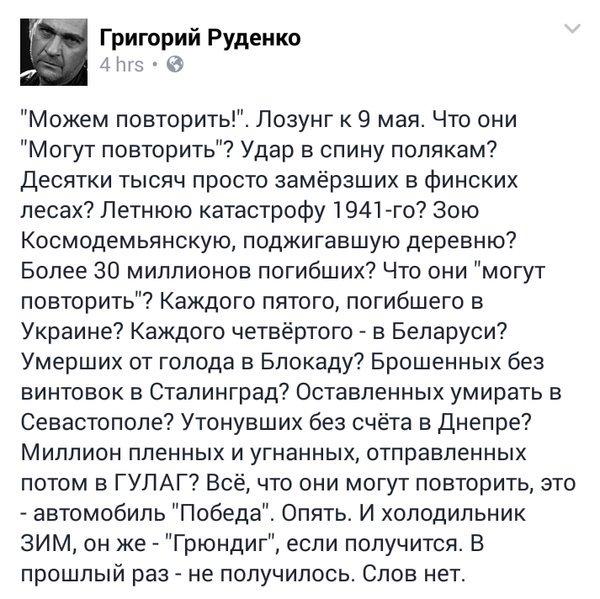 """MH17 сбил """"Бук"""" российской 53-й бригады: экспертам удалось установить идентификационный номер зенитного ракетного комплекса, - Bellingcat - Цензор.НЕТ 249"""