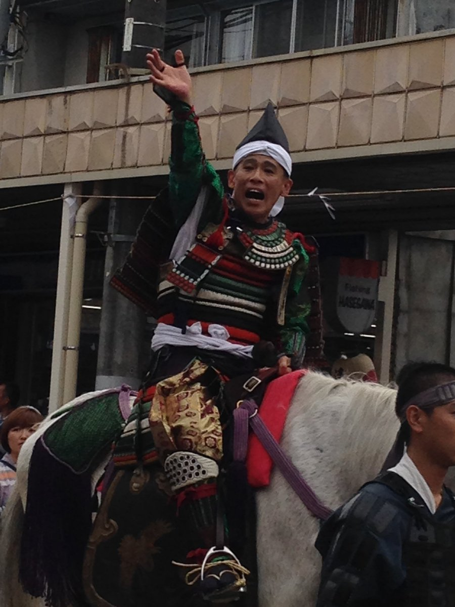 北条五代祭り大名行列。阿藤快さんに代わって慎吾ちゃん。いい夢みろよ。あばよ。って言ってた。 https://t.co/GMY5W8kML4