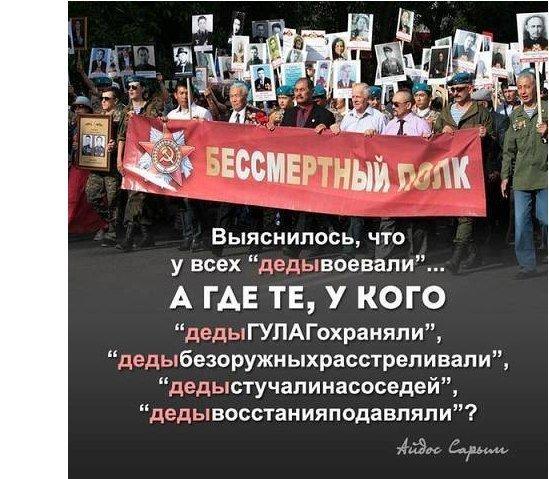 """Не забудем,не простим дедов из НКВД,заградотрядов,охрану Гулага и других """"хероев"""".Обновление"""