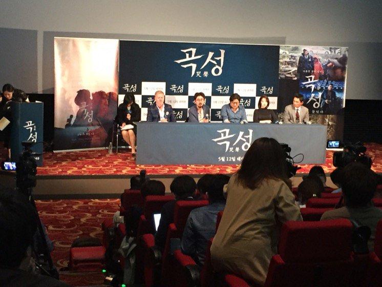 곡성 THE WAILING press screening finished. Best Korean film of the past 5 years. (But not an easy one to understand) https://t.co/gfycziZR0S