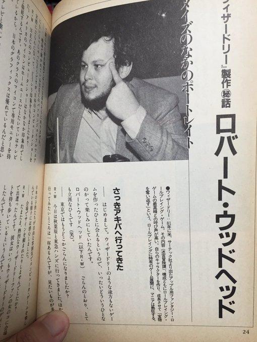 """横山""""ree""""オサム(@ree_yokoyama)..."""