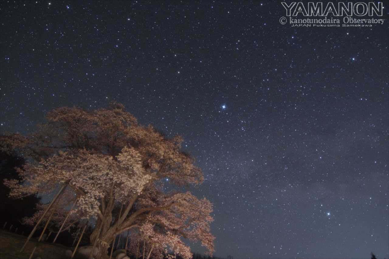 ふくしま星・月の風景落選作品「自ら光害を空に放つカメラマンの身勝手はどこまで許されるのだろうか?」