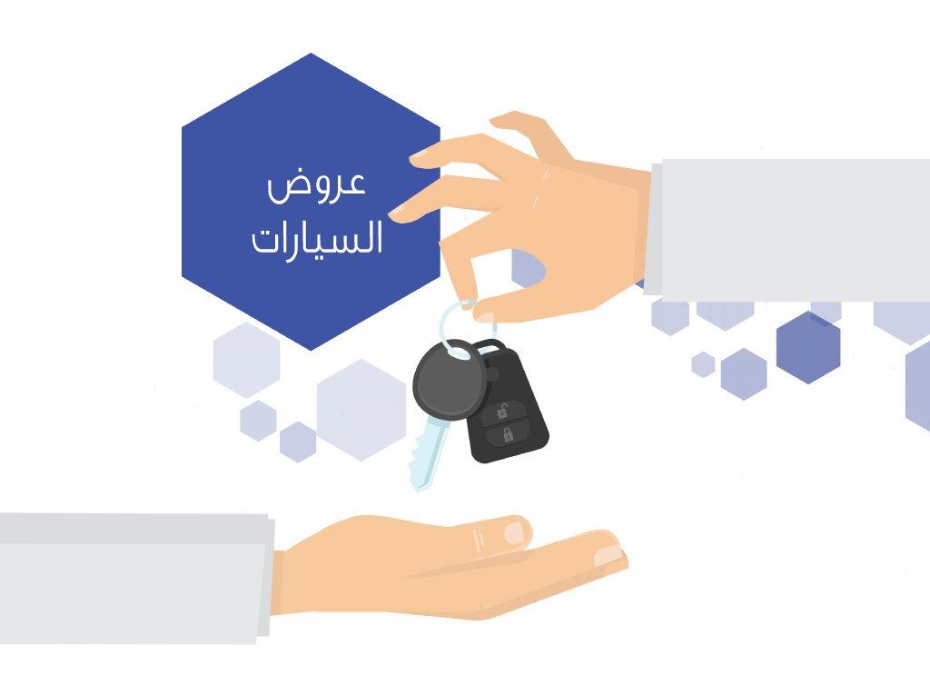 مصرف الراجحي On Twitter 3rnaaaan حياك الله الرجاء التواصل على الرقم 8001241222 الهاتف التسويقي لمعرفة جميع العروض التمويلية تشرفنا بتواصلك فيصل