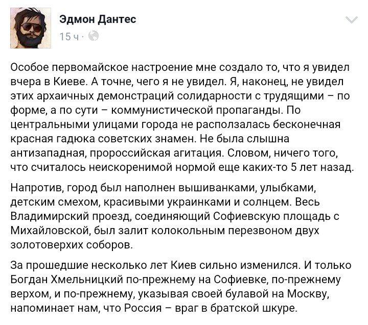 В Беларуси требуют признать путинских байкеров экстремистской организацией - Цензор.НЕТ 8220