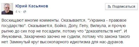 По итогам дня хочется отметить работу правоохранительных органов, - нардеп Высоцкий о событиях в Одессе - Цензор.НЕТ 2398