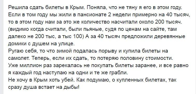Террористы скрывают небоевые потери обстрелами сил АТО, – Тымчук - Цензор.НЕТ 8559