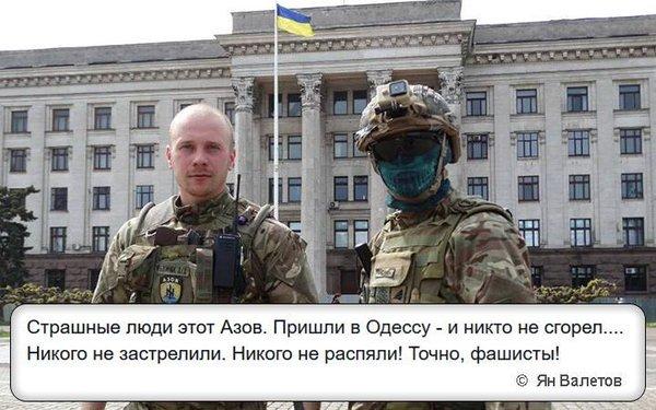 В Беларуси требуют признать путинских байкеров экстремистской организацией - Цензор.НЕТ 7806