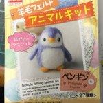 不器用な人が羊毛フェルトでペンギンを作成した結果→とんでもないことに!