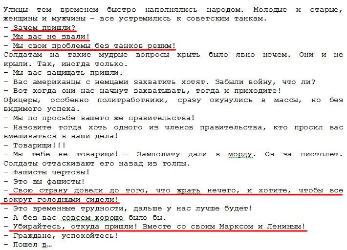 Россияне уклоняются от армейских учений: в РФ смогли призвать только 10% из запаса, - ГУР - Цензор.НЕТ 3955