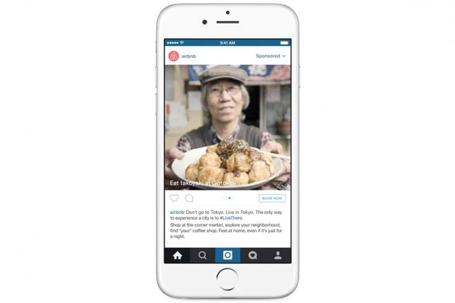 .@instagram adds video to ad carousel. https://t.co/aNBlee79ML https://t.co/VHpAWYlDgs