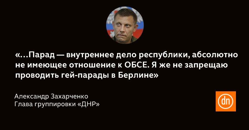 Саакашвили проинформировал Порошенко о нападении на журналистов в Одессе - Цензор.НЕТ 5480
