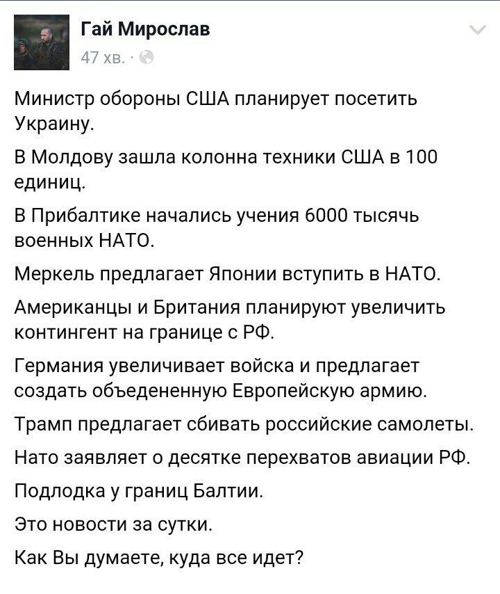 Российский суд не допустил новых адвокатов к делу Клыха и Карпюка - Цензор.НЕТ 467