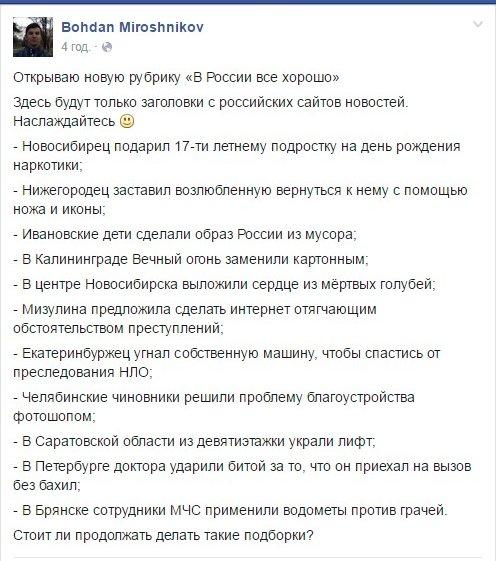 Возле поселка Сартана Донецкой области трактор подорвался на мине - Цензор.НЕТ 1057