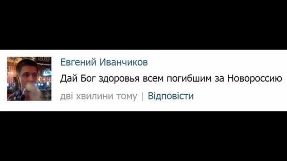 """""""Россия будет делать все, чтобы поддержать жителей Донбасса, вне зависимости от каких-либо внешних факторов"""", - Путин - Цензор.НЕТ 4615"""