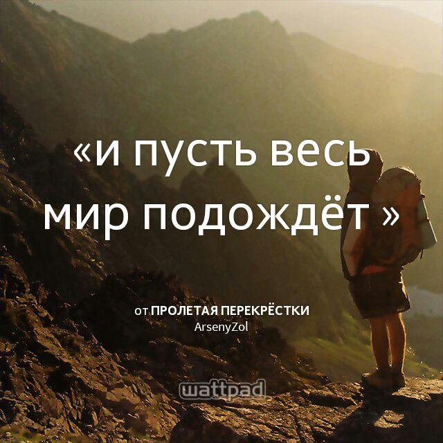 И пусть весь мир подождет картинки романтические