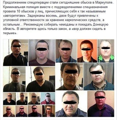 В оккупированный Донецк прибыли сослуживцы Ерофеева и Александрова из тольяттинской бригады спецназа ГРУ РФ - Цензор.НЕТ 3831