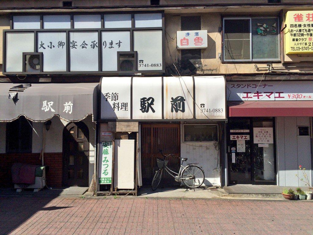 どんだけ駅前だよ #東京walkers https://t.co/tEskoQoiRl