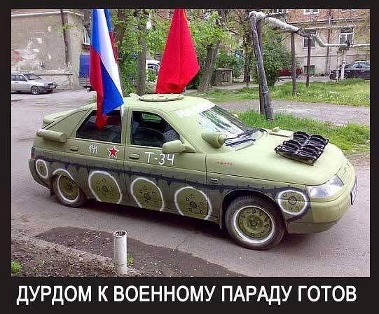 НАТО будет сотрудничать с Россией, если Кремль не будет демонстрировать силу, - Картер - Цензор.НЕТ 708