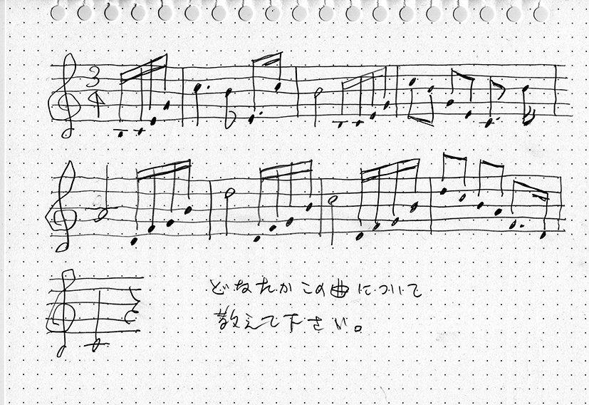 どなたかこの曲の名前を教えてください・・・こどもの頃毎朝耳元でなっていたオルゴールの曲です。 https://t.co/frlPhbmQEc