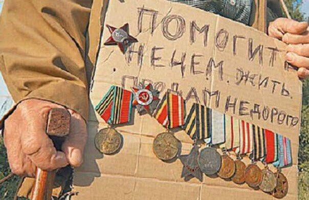 """Пограничники не пустили в Украину трех """"путинских байкеров"""" из Беларуси - Цензор.НЕТ 3163"""