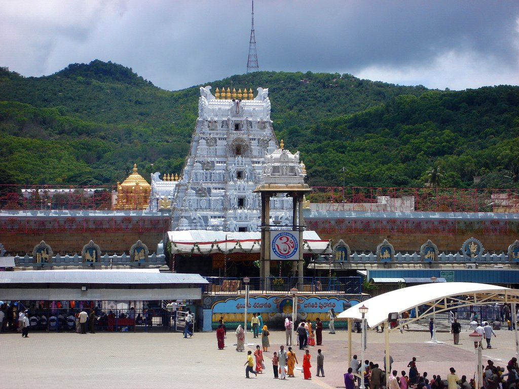 Sri Venkateswara Swamy Temple, Tirupati  IMAGES, GIF, ANIMATED GIF, WALLPAPER, STICKER FOR WHATSAPP & FACEBOOK