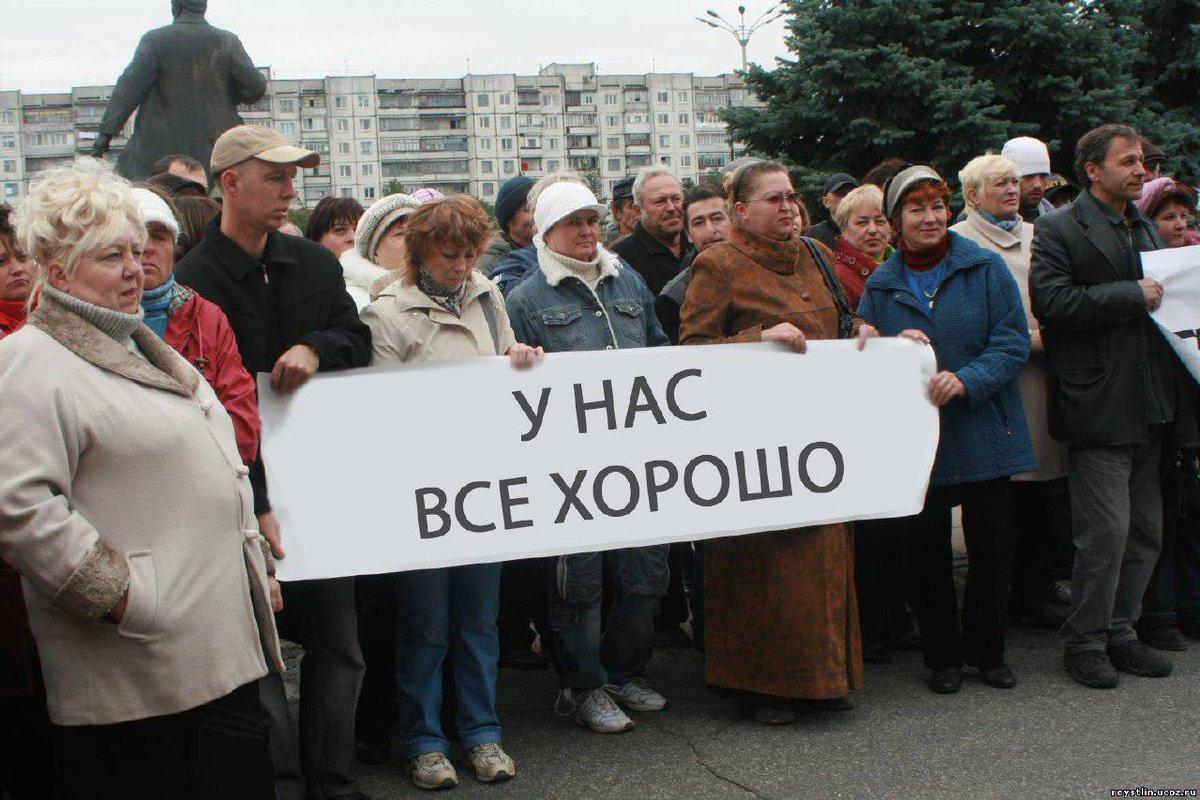 Россияне привыкают к нищете (социологический опрос)