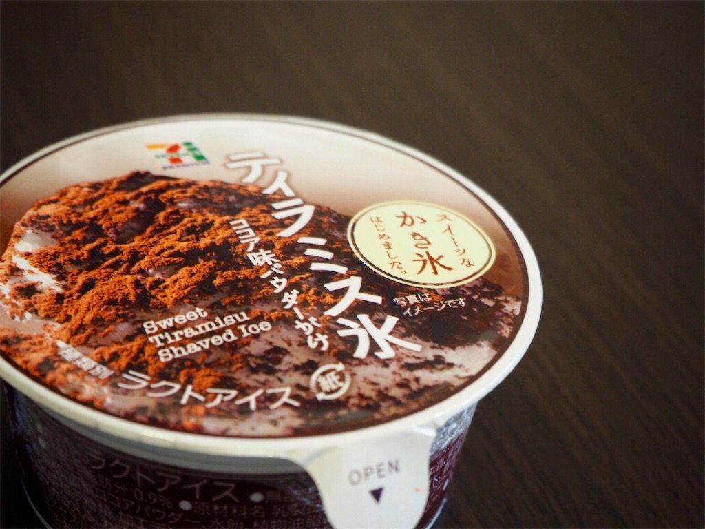 セブンイレブン ティラミス氷 アイスクリーム
