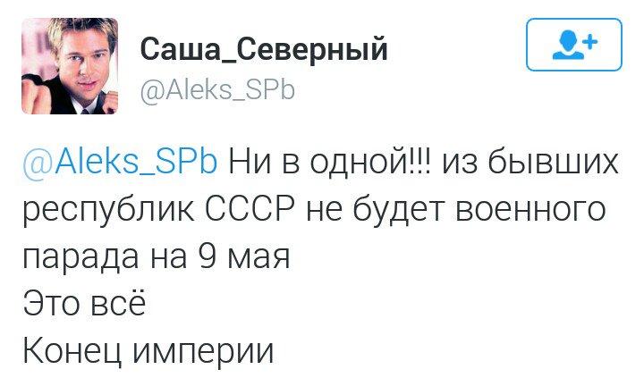 СБУ разоблачила канал конспиративной связи боевиков с российскими кураторами - Цензор.НЕТ 6095