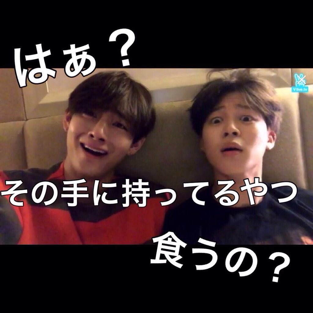 ㅋㅋㅋㅋBTSで妄想 BTSでダイエット 拾い画 방탄소년단pic.twitter.com/jHKlxIfmj2