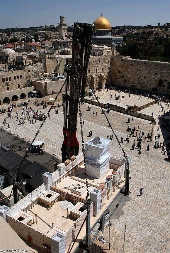 صورة (الاحتلال يرفع مجسم للهيكل المزعوم بجوار حائط البراق) نسخة لكل مسلم !!!  Chnt1_zWUAIwQ80