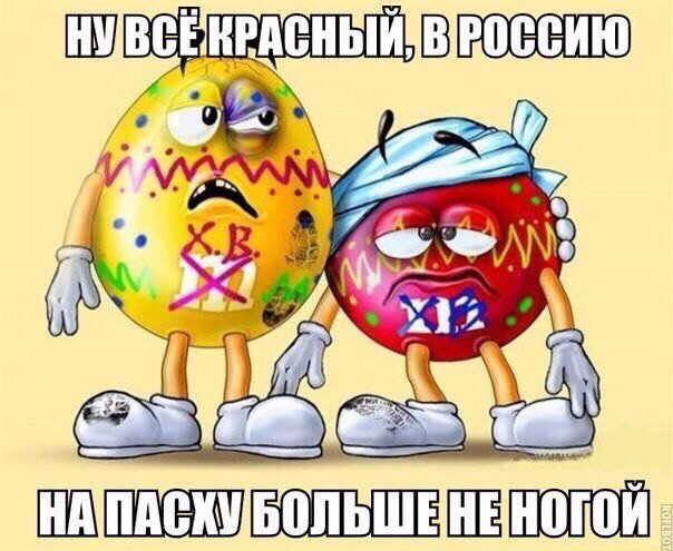 Согласно Минским договоренностям, все украинские политзаключенные в России подлежат обмену, - Кулеба - Цензор.НЕТ 9480