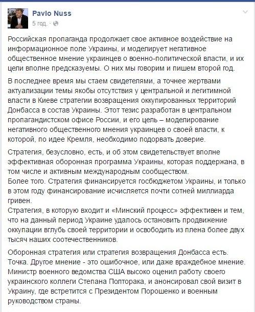 Комитет Рады по нацбезопасности требует от Порошенко обеспечить финансирование обороны на должном уровне - Цензор.НЕТ 4446