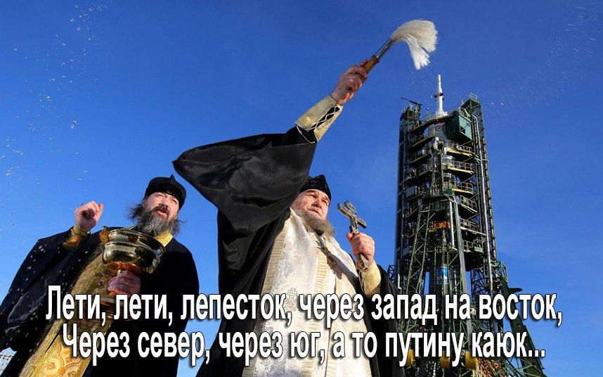 """""""Роскосмос"""" отложил запуск ракеты-носителя """"Протон-М"""" - Цензор.НЕТ 3019"""