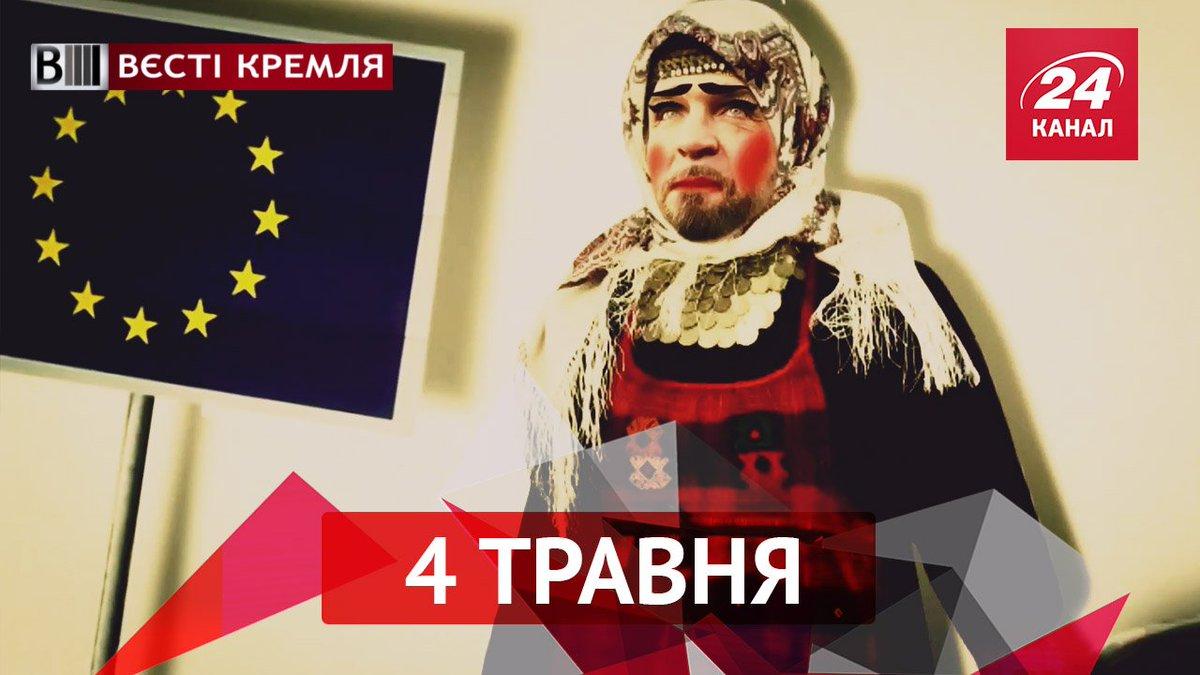 Вести Кремля. Как путинские байкеры за границу рвались.
