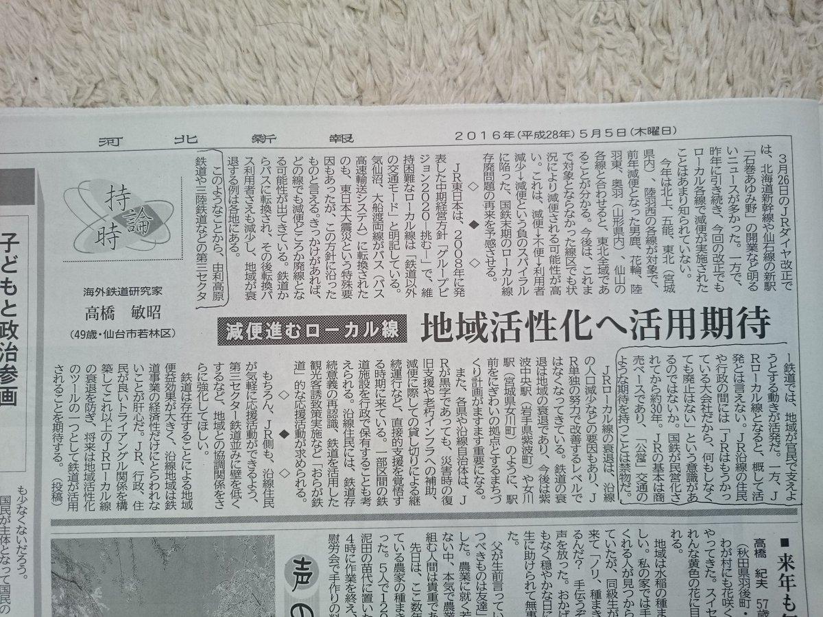 中央◇特快(ネオイチ鉄) on Twitt...
