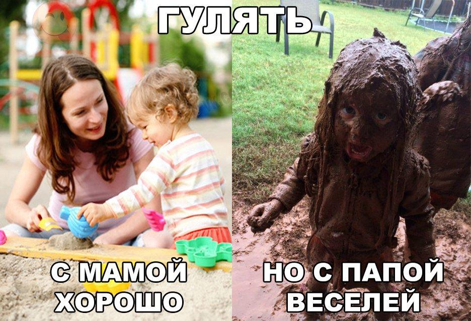 Смешные картинки с надписями про мам и дочек, для открытка картинки