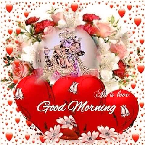 Good Morning Friends Have A Nice Day Hd Archidev