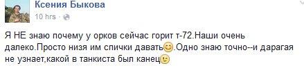 """""""В субботу прошлую обстреливали, а потом только пьяная беспорядочная стрельба от """"освободителей Мариуполя"""", - украинские бойцы о ситуации в Широкино - Цензор.НЕТ 6846"""